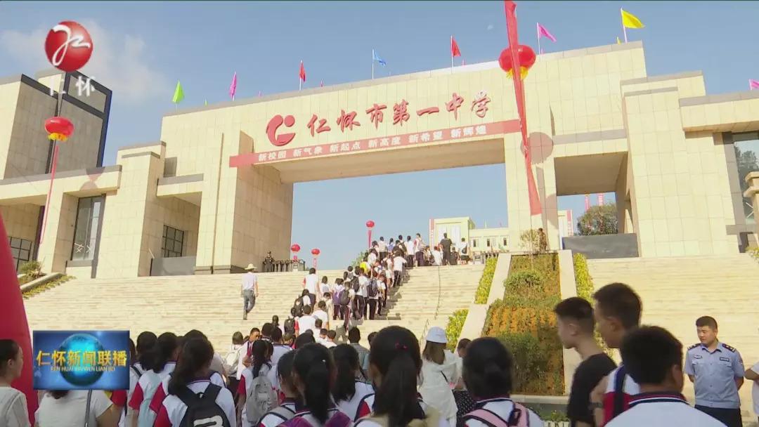 学生们搬进已经配备好学校家具的新校区